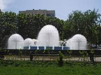 Rostov-on-Don, avenue Stachki. fountain