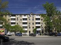 Rostov-on-Don, avenue Stachki, house 26. Apartment house