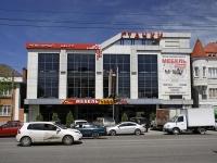 Rostov-on-Don, avenue Stachki, house 30А. shopping center