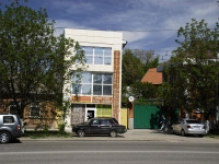Rostov-on-Don, avenue Stachki, house 32А. store