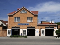 Rostov-on-Don, avenue Stachki, house 68. Social and welfare services