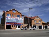 Rostov-on-Don, avenue Stachki, house 70. multi-purpose building