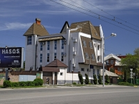 Rostov-on-Don, avenue Stachki, house 76. office building