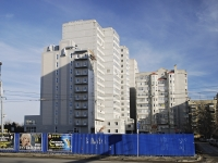 Rostov-on-Don, Gagarin square, house 6. Apartment house