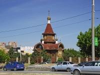 顿河畔罗斯托夫市, 寺庙 ХРАМ ИОАННА ВОИНА, 339 strelkovoy divizii st, 房屋 33А