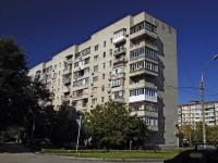 Rostov-on-Don, 339 strelkovoy divizii st, house 6. Apartment house