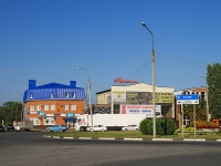 Rostov-on-Don, st Dovator, house 125. veterinary clinic