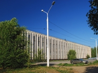 Rostov-on-Don, st Dovator, house 142А. office building