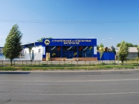 Rostov-on-Don, Dovator st, house 142. store