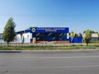 Rostov-on-Don, st Dovator, house 142. store