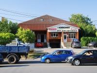 Rostov-on-Don, st Dovator, house 144/11. store