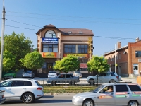 Rostov-on-Don, Dovator st, house 144/13. store