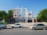 Rostov-on-Don, st Dovator, house 144/16. Social and welfare services