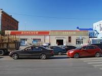 Rostov-on-Don, st Dovator, house 144/20. store