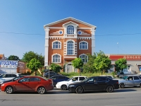 Rostov-on-Don, st Dovator, house 144/21. office building