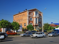 Rostov-on-Don, Dovator st, house 144/21. office building