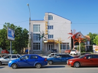 "Rostov-on-Don, hotel ""Варадеро"", Dovator st, house 144/23"