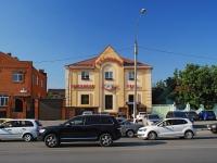 "Rostov-on-Don, hotel ""Магнолия"", Dovator st, house 144/25"