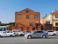 Rostov-on-Don, st Dovator, house 144/26. store