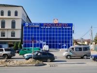 Rostov-on-Don, st Dovator, house 144/27. store
