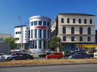 Rostov-on-Don, st Dovator, house 144/29. store