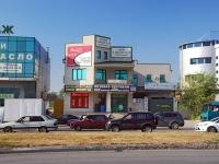 Rostov-on-Don, st Dovator, house 144/30. store