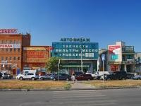 Rostov-on-Don, st Dovator, house 144/31. store