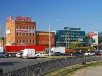 Rostov-on-Don, st Dovator, house 144/32. cafe / pub