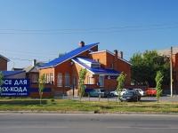 Rostov-on-Don, st Dovator, house 144/41Б. office building