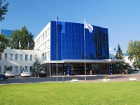 Rostov-on-Don, Dovator st, house 146А. office building