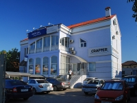 Rostov-on-Don, Dovator st, house 215. office building