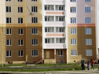 Rostov-on-Don, Dovator st, house 221. Apartment house