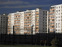 Rostov-on-Don, Milchakov st, house 45. Apartment house