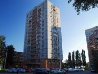 Ростов-на-Дону, улица Рихарда Зорге, дом 44А. многоквартирный дом