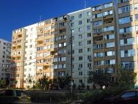 Rostov-on-Don, Rikhard Zorge st, house 56/1. Apartment house