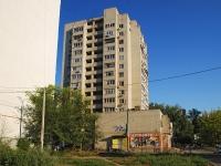 Ростов-на-Дону, улица Рихарда Зорге, дом 56. многоквартирный дом