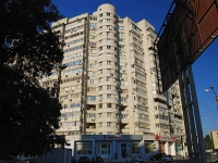 Rostov-on-Don, Rikhard Zorge st, house 60Б. Apartment house