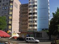 Ростов-на-Дону, Рихарда Зорге ул, дом 35