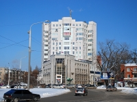 Rostov-on-Don, Pervoy Konnoy armii st, house 17А. office building