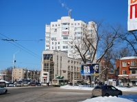 Rostov-on-Don, Pervoy Konnoy armii st, house 17Б. office building
