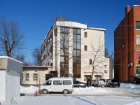 Ростов-на-Дону, улица Ильича, дом 44А. офисное здание