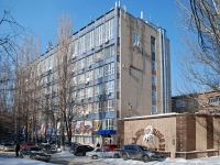 Rostov-on-Don, Metallurgicheskaya st, house 102. multi-purpose building