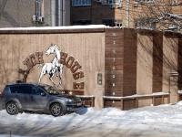 Ростов-на-Дону, улица Металлургическая, дом 102. многофункциональное здание