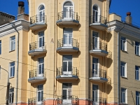 Rostov-on-Don, Metallurgicheskaya st, house 112. Apartment house