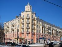 Ростов-на-Дону, улица Металлургическая, дом 112. многоквартирный дом