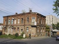 Ростов-на-Дону, улица Народного Ополчения, дом 139. офисное здание