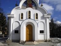 Rostov-on-Don, temple святых равноапостольных Кирилла и Мефодия, Nefedov st, house 69