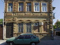 Rostov-on-Don, Gogolevskaya st, house 2. Apartment house