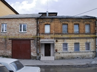 Rostov-on-Don, Gogolevskaya st, house 12. Apartment house