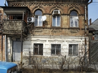 Rostov-on-Don, Ochakovskaya st, house 3. Apartment house